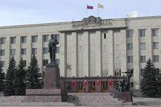 Губернатор утвердил состав правительства Ставропольского края