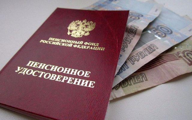 На Ставрополье опубликован график доставки пенсий в праздничные дни