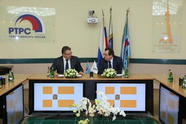 Ставрополье и РТРС заключили соглашение о развитии телерадиовещания