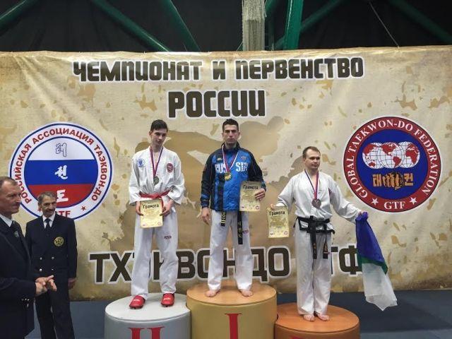 Спортсмены из Ставрополя отличились на первенстве России по тхэквондо