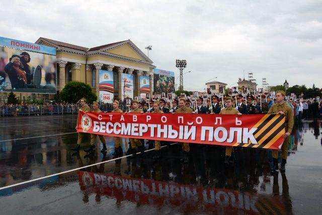 «Бессмертный полк» в Ставрополе собрал рекордное количество участников