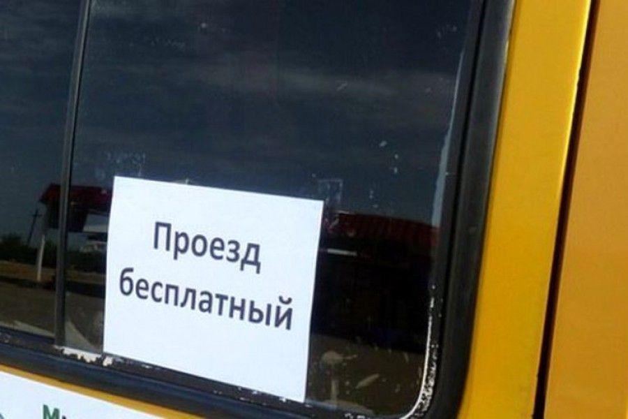 В Ставрополе в день открытия нового фонтана запустят бесплатный автобус