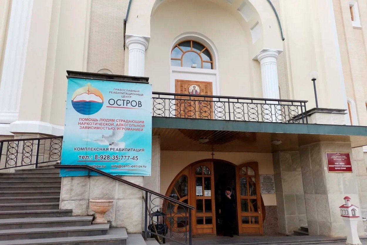 В Ставрополе наркозависимым пациентам выдают сертификат на реабилитацию