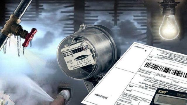 На Ставрополье начат сбор подписей против повышения коммунальных тарифов