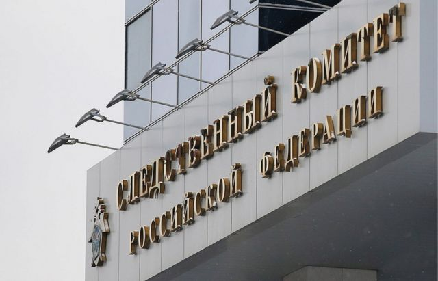 Следственный комитет РФ возбудил уголовное дело по факту крушения самолёта Ту-154 Минобороны