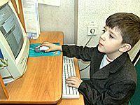 К 1 сентября школы Ставрополья будут оснащены доступом в Интернет