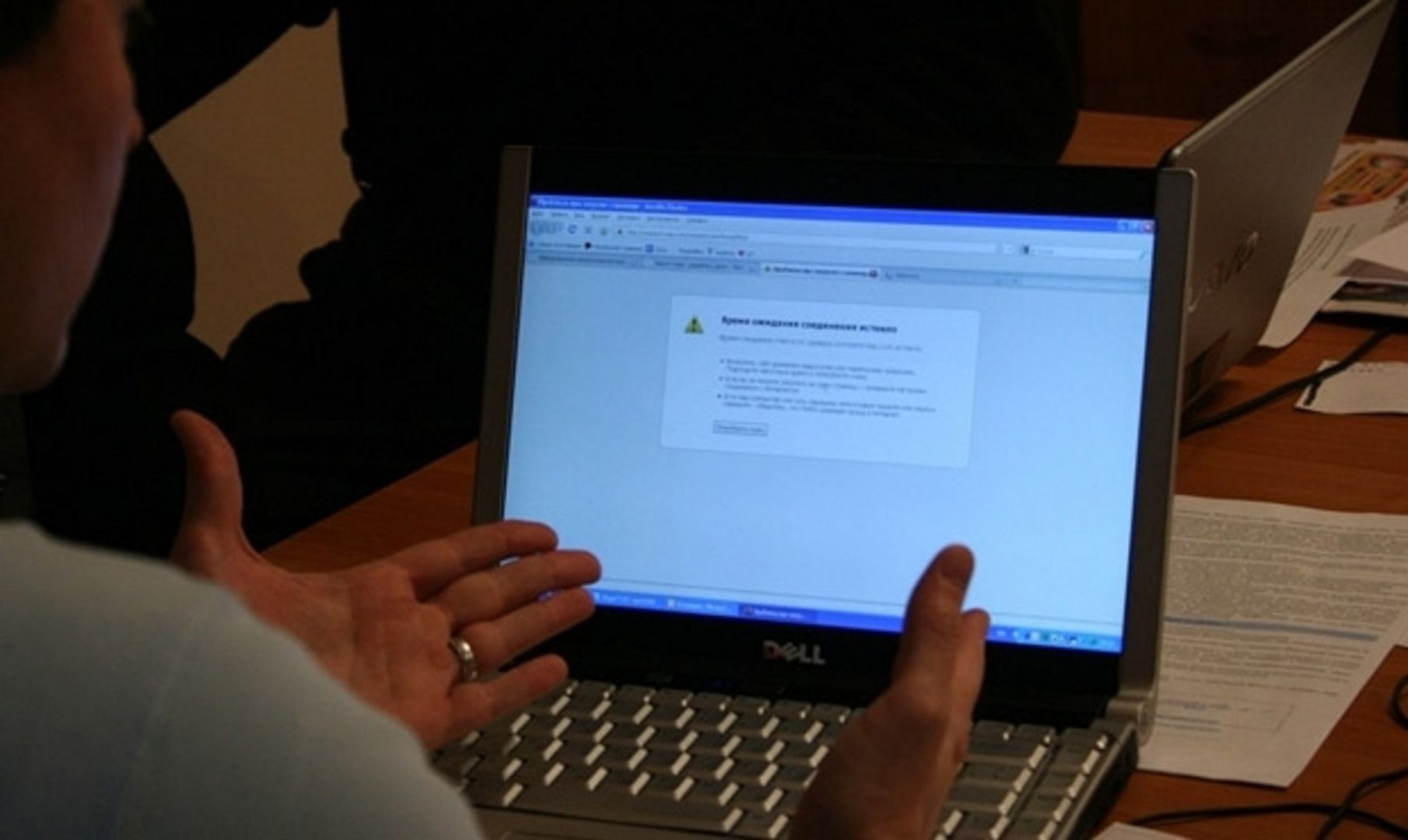 На Ставрополье суд признал запрещённой информацию о продаже дипломов, распространяемую в интернете