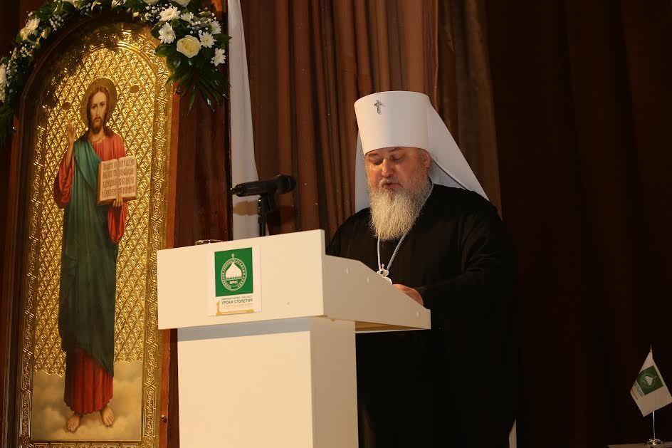 В Ставрополе начался V форум Всемирного русского народного собора