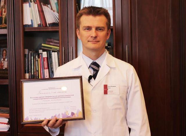 Ставропольская психиатрическая больница №1 снова взяла медицинский «Оскар»