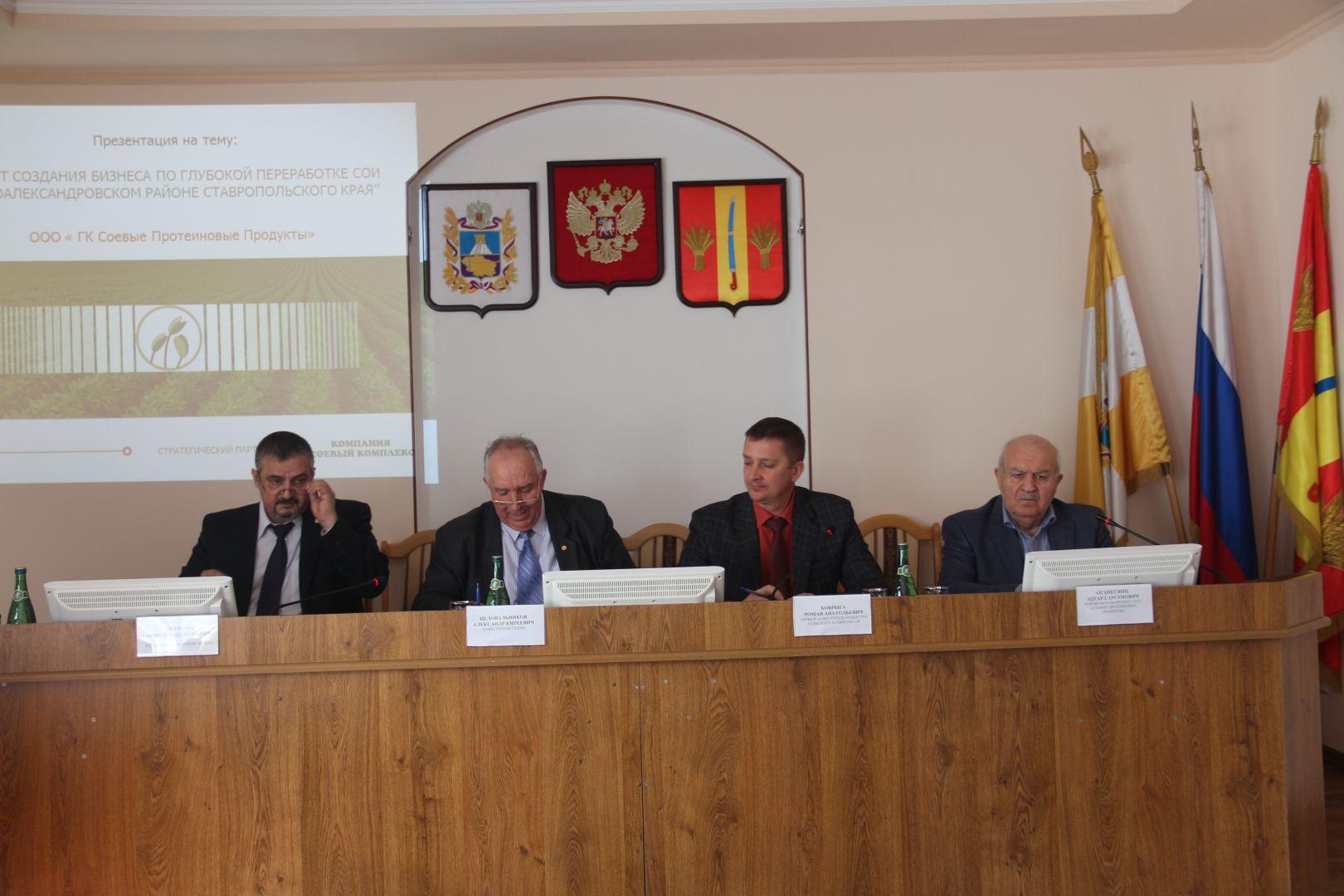 Крупный завод попереработке сои появится натерритории Ставрополья