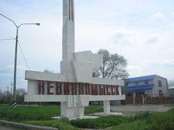 Первый на Ставрополье индустриальный технопарк