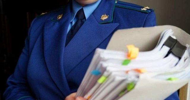 На Ставрополье выясняют обстоятельства гибели эксперта-криминалиста