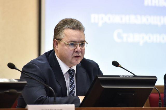Губернатор провёл совещание по вопросам профилактики мошенничества в отношении пожилых и инвалидов