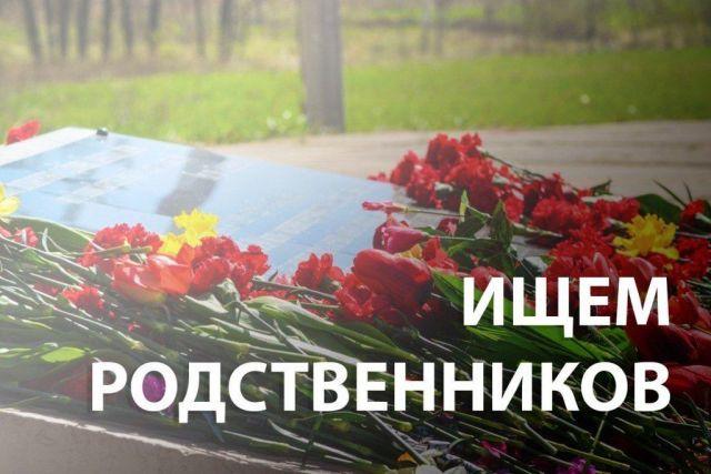Ставропольские поисковики ищут родственников погибших девушек-красноармейцев