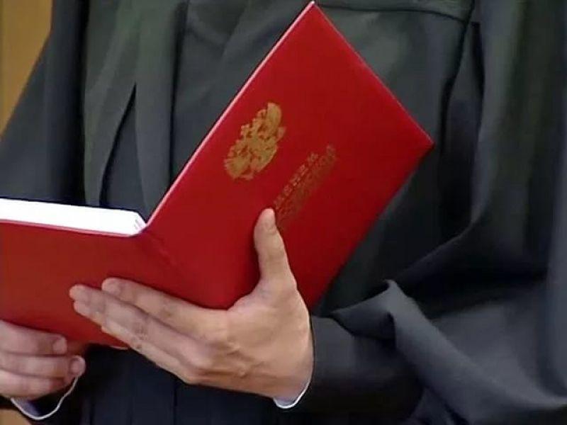 В Ставрополе суд вынес приговор в отношении коллектора, заблокировавшего телефоны детской больницы