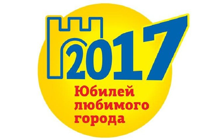 На продукции ставропольских предприятий появится юбилейная символика Дня города