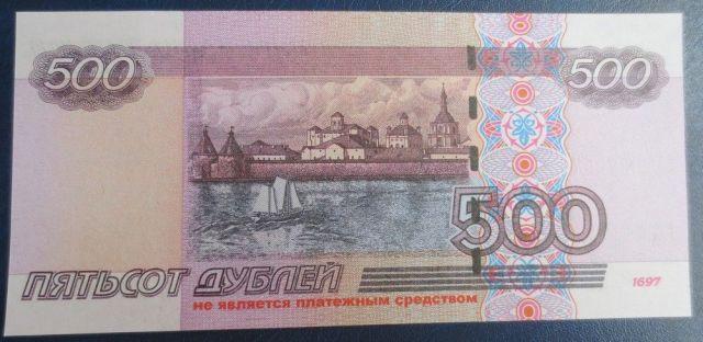 Ставрополец «прокололся» на ограблении и получил билеты банка приколов вместо денег