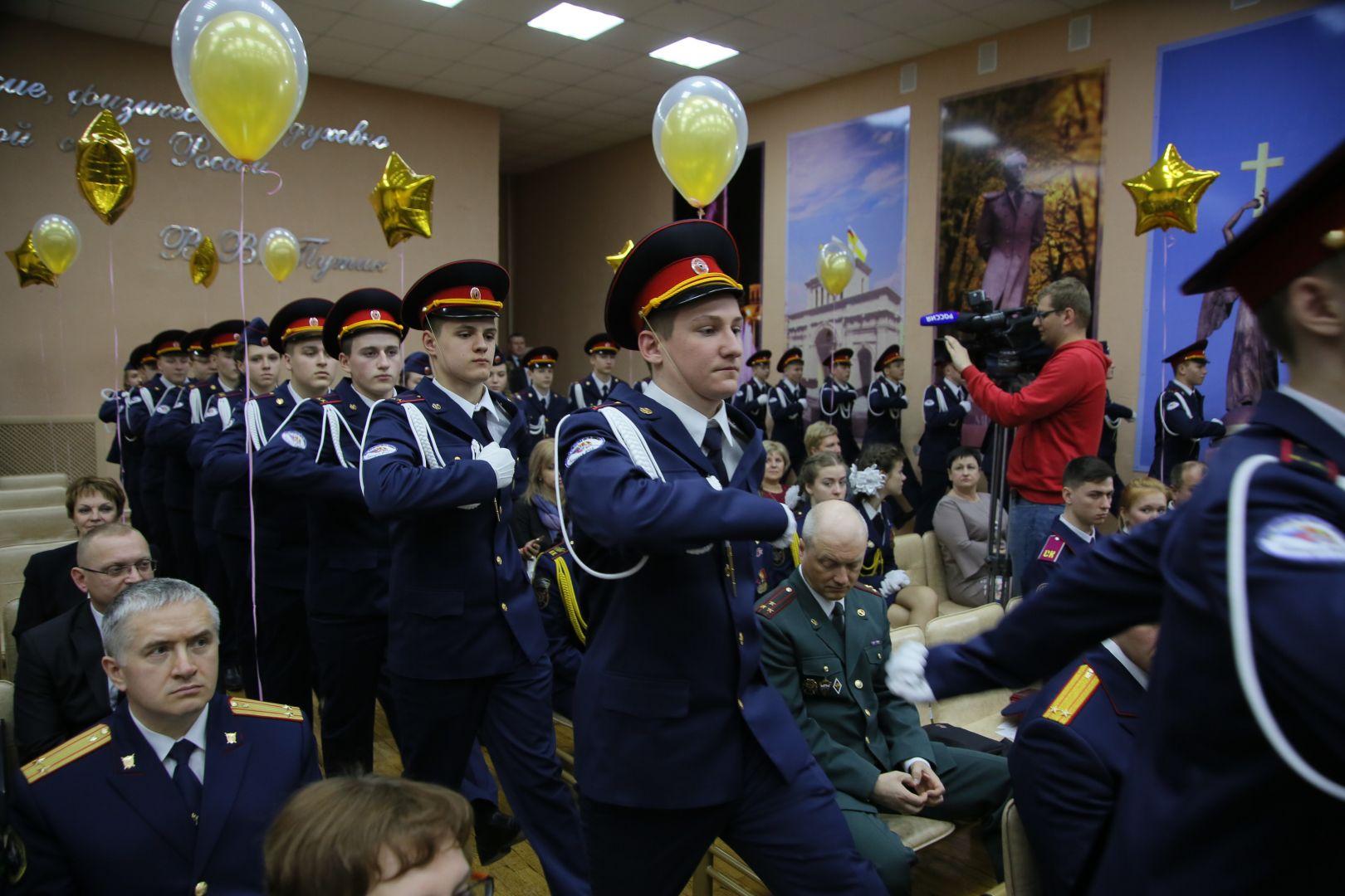 ВСтаврополе проходит Всероссийский слет кадет под патронатом Следственного комитета Российской Федерации