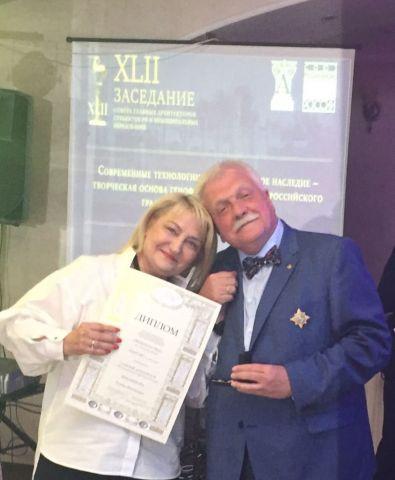 Главному архитектору Железноводска вручили почётный знак «Кентавр»