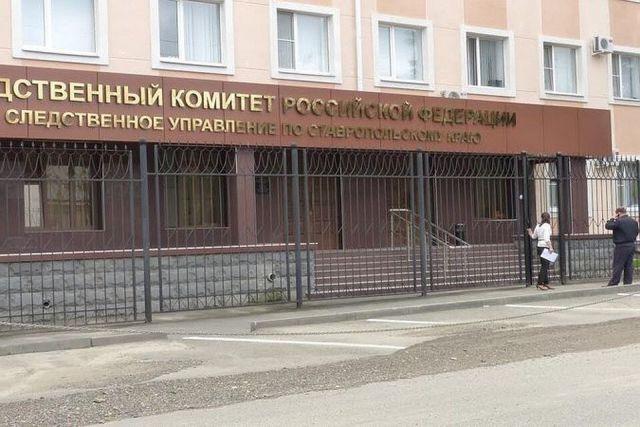 В Ставрополе руководство УК подозревается в хищении взносов жильцов на капремонт
