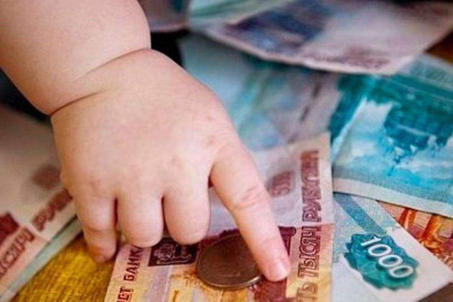 ВСмоленскую область поступил 1-ый транш выплат зарождение иусыновление первенца