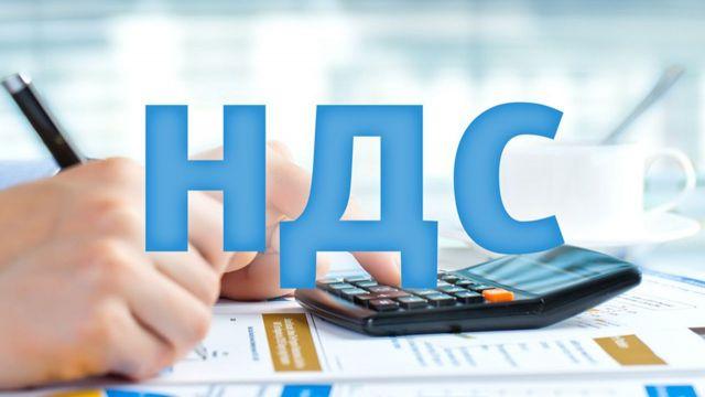 Госдума России приняла в I чтении законопроект о повышении налога на добавленную стоимость