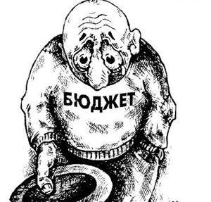 Муниципалитетам Ставрополья ограничили расходы