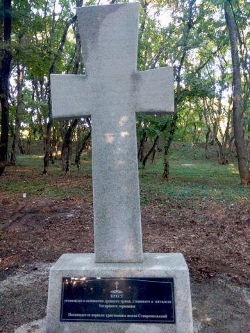 На Татарском городище откроется поклонный крест