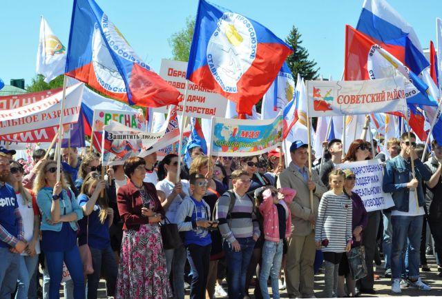 Ставропольские профсоюзы потребовали достойных условий труда и справедливой социальной политики