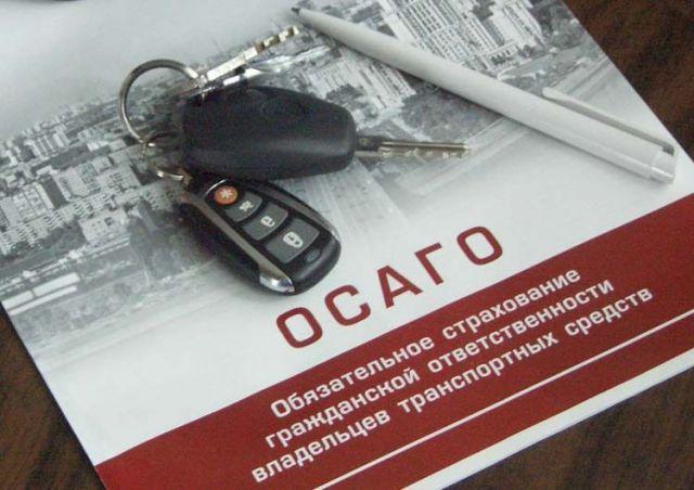 На Ставрополье менеджера страховой компании оштрафовали за отказ заключить договор ОСАГО