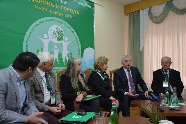 В Ставрополе международные эксперты обсуждают актуальные вопросы здоровьесбережения
