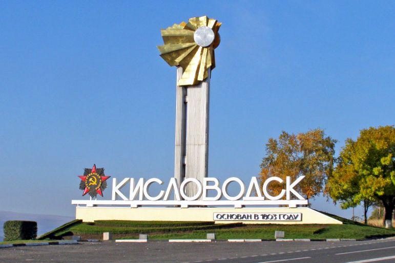 ВКисловодске вандалы разгромили стелу навъезде вгород-курорт