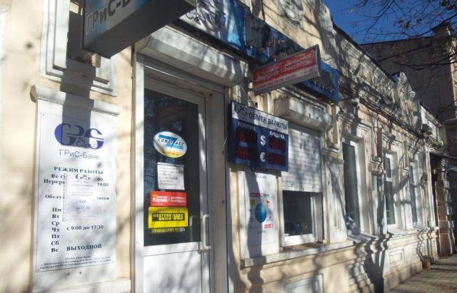 Центробанк отозвал лицензию у банка, работающего на Ставрополье