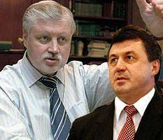 «Справедливая Россия» уже не требует отставки губернатора