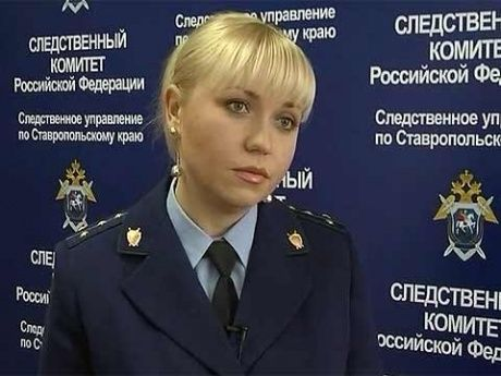 женщины для знакомства в ставропольском крае
