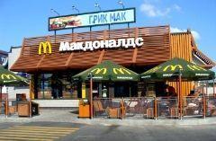 В Ставрополе за нарушение санитарных норм закрыт «Макдоналдс»