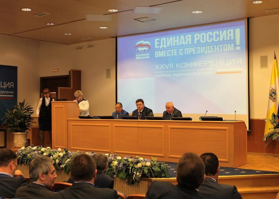 Ставропольские единороссы посоветовали кандидатуру напост председателя Думы края
