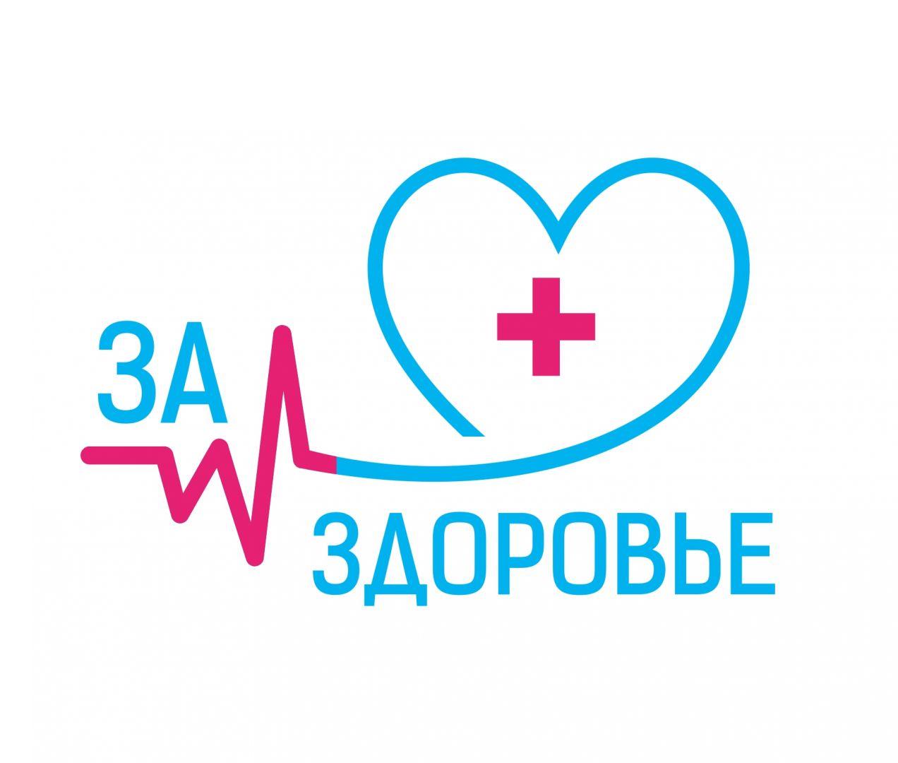 Ставропольские психиатры поедут в районы края с лекциями о депрессии