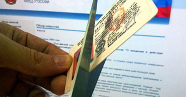 Молодой житель Ставрополья ездил по поддельным водительским правам