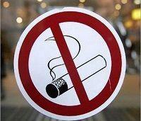 С 1 июня вступил в силу закон об охране здоровья граждан от воздействия табачного дыма