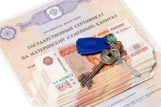 Трое ставропольчанок осуждены за незаконное обналичивание средств материнского капитала