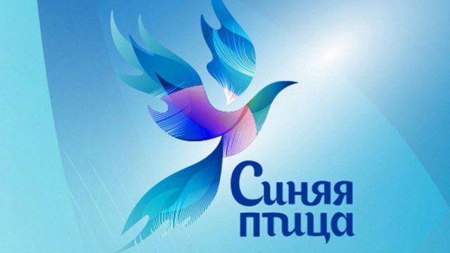 Юный ставропольский пианист лидирует в зрительском голосовании «Синей птицы»