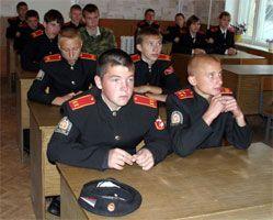 В Ставрополе начались Ермоловские чтения