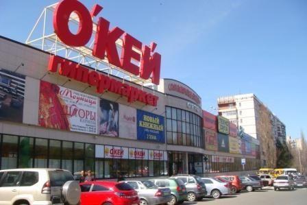 В гипермаркете «ОКей» выявили нарушения при обработке мяса