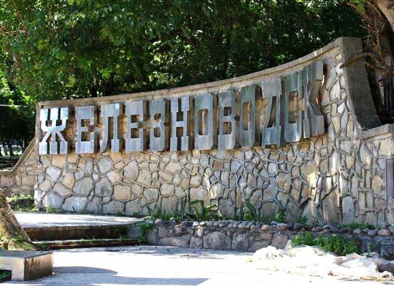 Разрушенное здание в Железноводске превратится в гостиницу