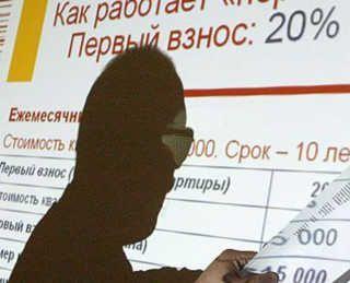 Ставропольцам кредиты доступны