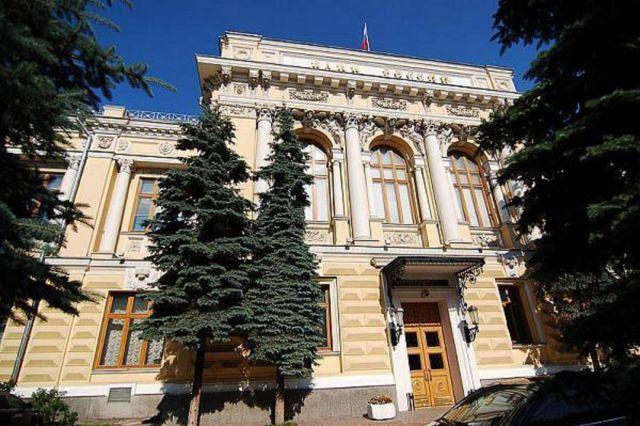 Центробанк назначил временную администрацию в банке «Открытие»