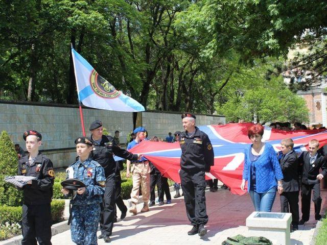 В Кисловодск доставлен гюйс ВМФ, который первым был поднят над Брестской крепостью