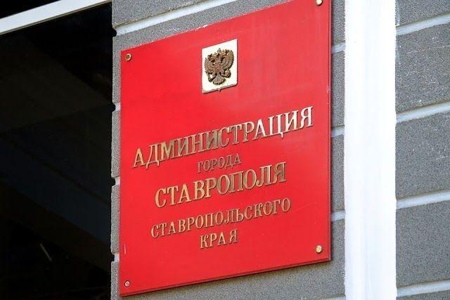 Андрей Джатдоев потребовал прилюдно сносить незаконные строения