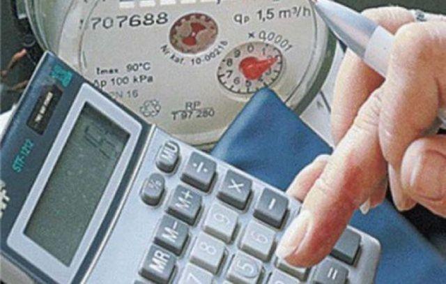 Госдума РФ разрешила платить за ОДН по фактическому потреблению